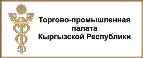 logo tpp