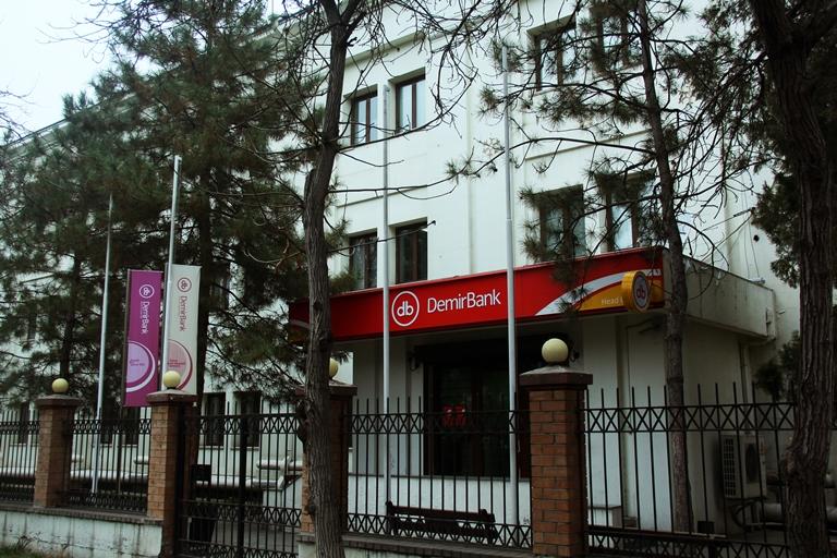 «Демирбанк» одобрил первый кредит под гарантию ОАО «ГФ»