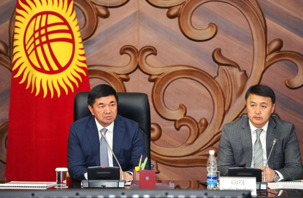 Премьер-министр Мухаммедкалый Абылгазиев о внедрении ключевых показателей эффективности деятельности (KPI)