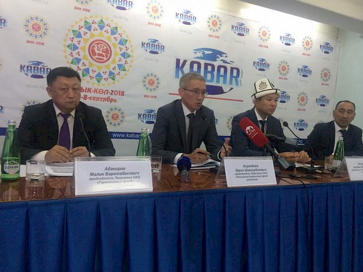 Руководители финансовых институтов рассказали о проектах поддержки отечественных производителей