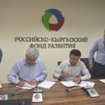 Момент подписания Соглашения о сотрудничестве ОАО ГФ и РКФР, 2017г.