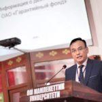 Азамат Кожобаев на Банковском форуме в Оше, 2018