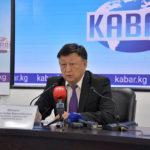 Малик Абакиров на конференции в Кабаре 23.04.19