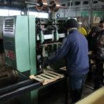 На презентации производства деревянных ящиков в Кара-Жыгаче, февраль 2019 - 3
