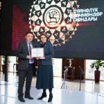 Награждение М.Абакирова 18.01.19 за уч. в ВИК-2018