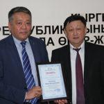 Награждение вице-президента ТПП Н. Мусуралиева Почетной грамотой ОАО ГФ, март 2019