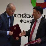 Подписание Соглашения о сотрудничестве между ОАО ГФ и РКФР, 3.10.18