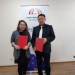 Подписание соглашения между ОАО ГФ и Институтом развития молодежи, 20 ноября 2018