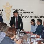 Встреча Председателя Правления ОАО ГФ с экспортерами в ТПП 12 марта