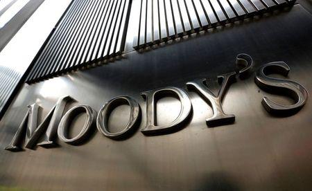 Moody's пересмотрело прогноз для экономик развивающихся рынков, США и Европы