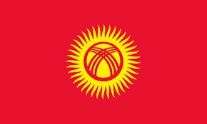 Сегодня — День Государственного флага Кыргызской Республики
