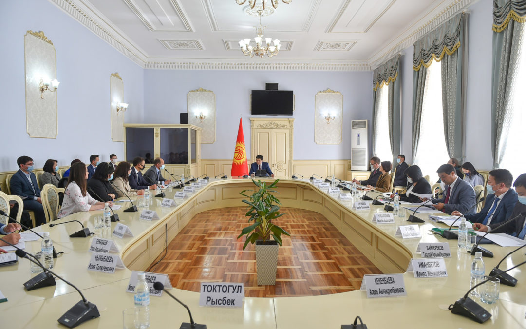 Prime Minister Ulukbek Maripov: Serious reforms are needed to digitalize the banking system