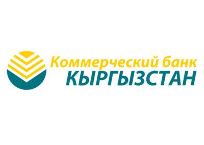 bank_kyrgyzstan_600-400x284