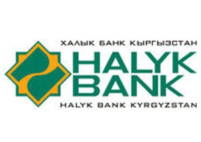 halyk_bank_600-400x284